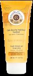 Image du produit Roger&Gallet - Gel douche - Bois d'Orange 200 ml
