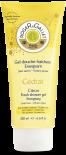 Image du produit Roger&Gallet - Gel douche - Cédrat 200 ml