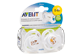 Thumbnail 2 of product Avent - BPA Free Orthodontic Pacifiers, 2 units