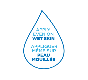 Image 5 of product Ombrelle - Kids Wet 'N Protect, 200 ml, SPF 60