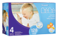Thumbnail of product Personnelle Bébé - Baby Diapers, 126 units