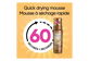 Thumbnail 5 of product Jergens - Natural Glow Instant Sun Sunless Tanning Mousse Deep Bronze, 180 ml