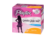 Thumbnail 1 of product Playtex - Gentle Glide 360, 36 units, Unscented Super Plus