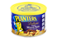 Thumbnail of product Planters - Deluxe Salted Mixed Nuts, 200 g