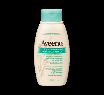 Skin Relief Body Wash Fragrance Free, 354 ml