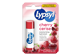 Thumbnail of product Lypsyl - Lip Balm, 4,2 g, Cherry