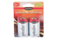 Thumbnail of product Selection - D Size Alkaline Battery, 2 units