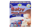 Thumbnail of product Want-Want - Hot-Kid Baby Mum-Mum Rice Teething Biscuits, 50 g, Organic Blueberry and Goji