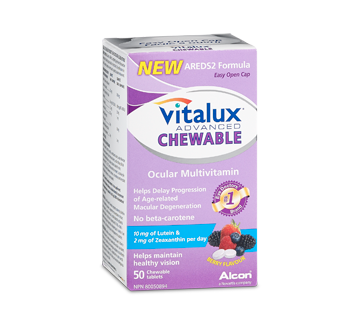 Image of product Vitalux - Advanced Chewable, 50 units, Berry