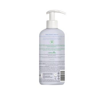 Image 2 of product Attitude - Baby Leaves Natural Body Lotion, 473 ml, Almond Milk