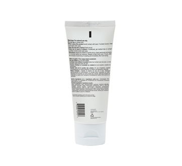 Image 3 of product Ombrelle - Complete Sensitive Advanced Body and Face Lotion SPF 45, 200 ml