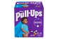 Thumbnail of product Pull-Ups - Learning Designs Boys' Training Pants, 66 units, 3T-4T