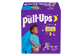 Thumbnail of product Pull-Ups - Pull-Ups Night-Time Girls' Training Pants,  60 Ct, 60 units, 3T-4T