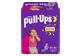 Thumbnail of product Pull-Ups - Night-Time Girls' Training Pants, 68 units, 2T-3T