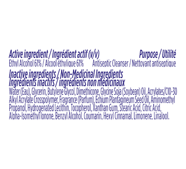 Image 3 of product Dove - Nourishing Hand Sanitizer, 236 ml