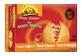 Thumbnail of product McCain - Pizza Pockets, 600 g, Three Cheese