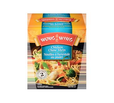 Oriental Noodles Chicken Chow Mein, 400 g