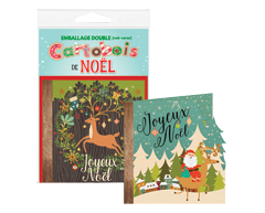Image of product Greeting Cards - Wooden Holidays Greeting Cards, 2 units
