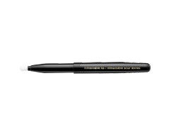Image of product Lancôme - Retractable Lip Brush #9, 1 unit