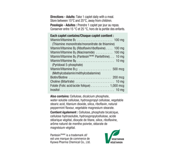 Image of product Jamieson - B 100 Complex, 90 units