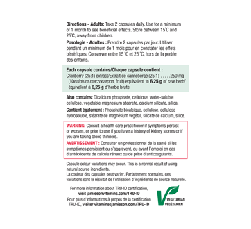 Image 3 of product Jamieson - Cranberry 250 mg, 100 units