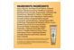 Vignette 7 du produit Jergens - Éclat Naturel + Raffermissant hydratant quotidien tons pâles à moyens, 200 ml