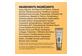 Vignette 7 du produit Jergens - Éclat Naturel + Raffermissant hydratant quotidien tons moyens à bronzés, 200 ml