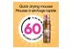 Vignette 5 du produit Jergens - Éclat Naturel Instant Sun mousse autobronzante bronzage ultra foncé, 180 ml