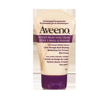 Crème à mains ultrasoins, 97 ml