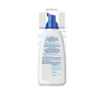 Image 2 du produit Cetaphil - Nettoyant doux moussant, 236 ml