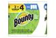 Vignette du produit Bounty - Sur mesure essuie-tout, 2 unités, blanc
