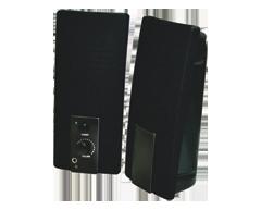 Image du produit Escape - Haut-parleurs USB amplifiés, 1 unité