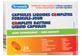 Vignette du produit Personnelle - Capsules liquides complètes formule jour, 24 unités