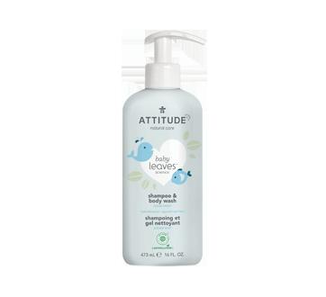 Baby Leaves 2 en 1 shampoing et gel nettoyant, 473 ml, lait d'amande
