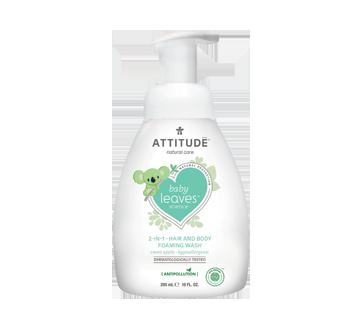 Baby Leaves 2 en 1 nettoyant mousse pour cheveux et corps, 295 ml, douce pomme