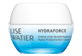Vignette du produit Lise Watier - Hydraforce crème riche réconfortante hydra-protectrice, 45 ml