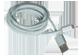 Vignette 2 du produit ibiZ - Chargeur et câble de synchronisation, 1 unité, argent