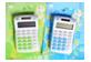 Vignette du produit Buffalo - Mini calculator, 1 unité